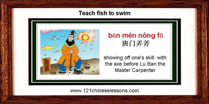 Ban Men Nong Fu