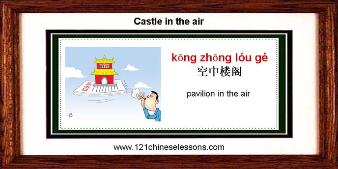 Kong Zhong Lou Ge
