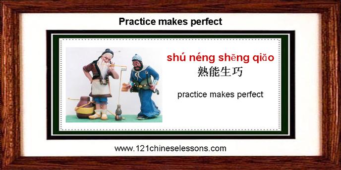 Shu Neng Sheng Qiao