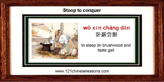 Wo Xin Chang Dan