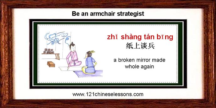Zhi Shang Tan Bing