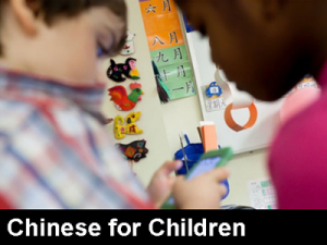 Chinese lessons - Chinese for children