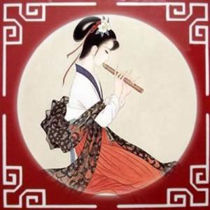 Chinese music - di