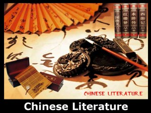 Literature of China