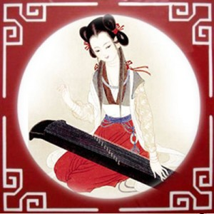 Chinese music - guzheng