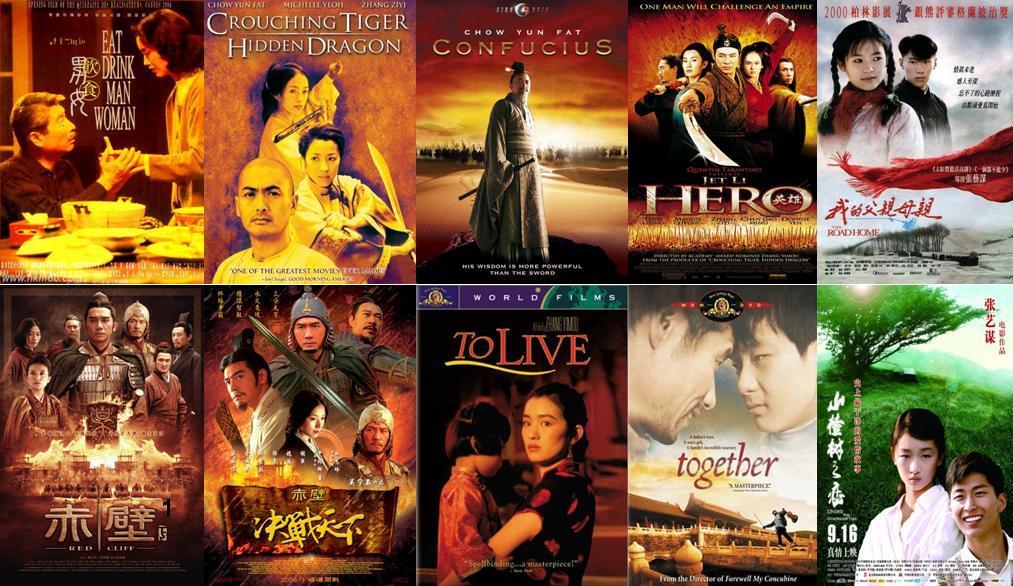 10 films poster