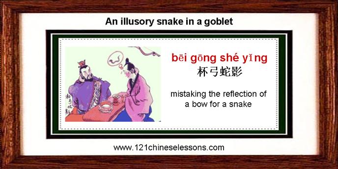 Bei Gong She Ying