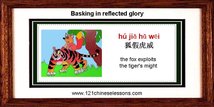 Hu Jia Hu Wei