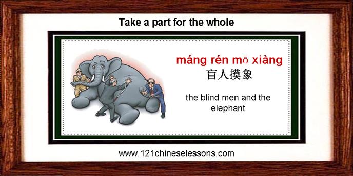 Mang Ren Mo Xiang