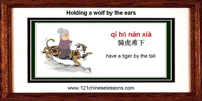Qi Hu Nan Xia