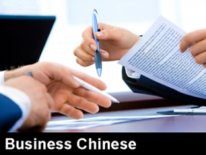 Chinese lessons - Business Chinese
