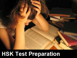 Chinese lessons - HSK Test Preparation