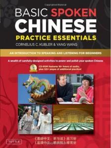 Basic Spoken Chinese Practice Essentials, Vol. 1