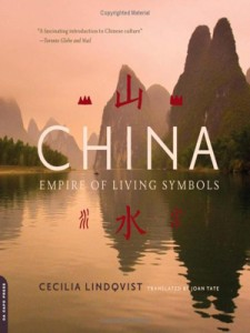 China: Empire of Living Symbols