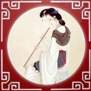 Chinese music - xiao
