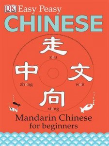 Easy Peasy Chinese - Mandarin Chinese for Beginners