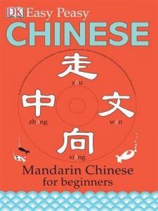 Easy Peasy Chinese - Mandarin Chinese for Beginners