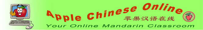 Apple Chinese Online Mandarin Chinese Learning eBooks