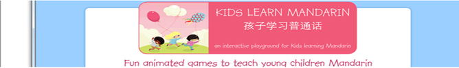 Kids Learn Mandarin - Game Based Learning Package For 2-6yr Olds