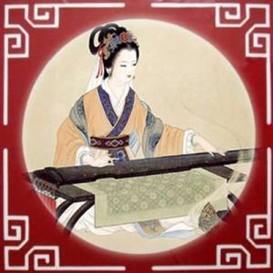 Chinese music - guqin